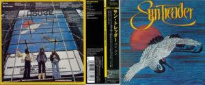 LP: Zin-Zin by Morris Pert, Suntreader